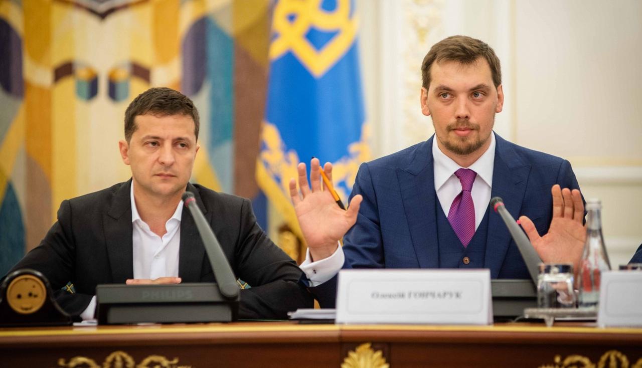 Гончарук подал в отставку: появилась реакция Офиса президента