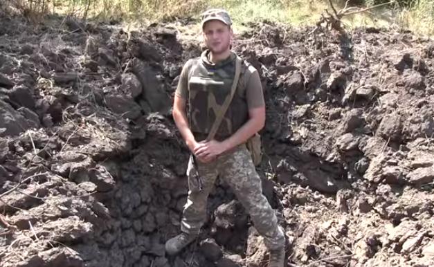 """Вооруженные силы Украины, """"ЛНР"""", Террористы, Неизвестное оружие, Снаряд, """"Град-П"""""""