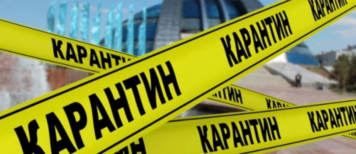 В Украине начал действовать зональный карантин: опубликован список городов и районов