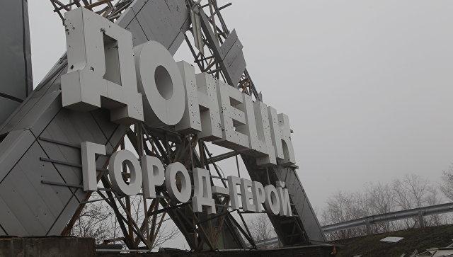 """Переселенцы из Донецка: """"Смотреть на город невозможно, каждый раз думаешь: побыстрей бы выехать в Украину"""""""