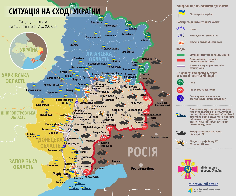 Карта АТО: расположение сил в Донбассе от 15.07.2017
