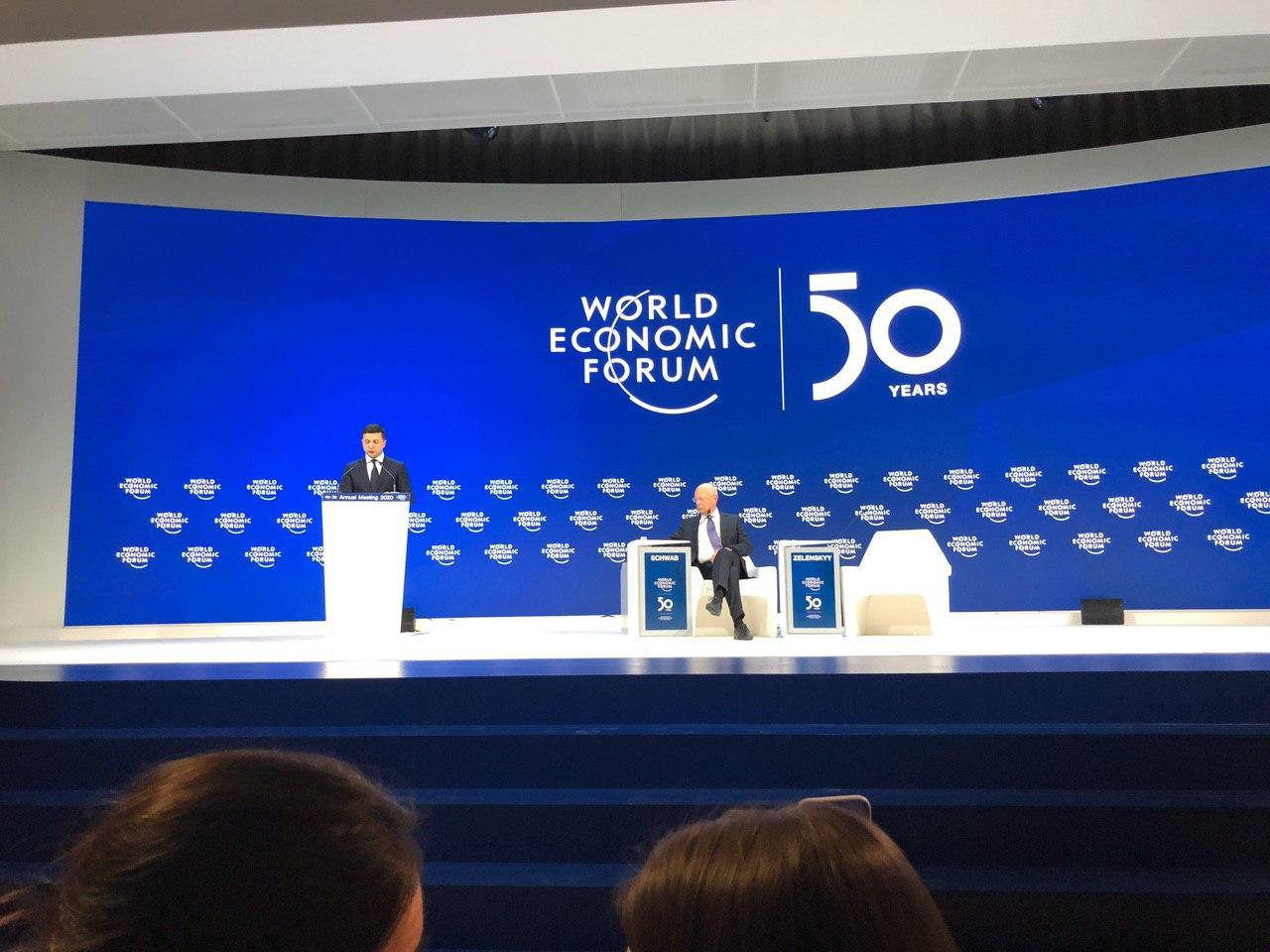 Всемирный экономический форум, Зеленский, Давос, Речь, Выступление, видео