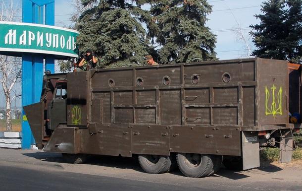 мариуполь, донецкая область, происшествия, восток украины, днр, кремль