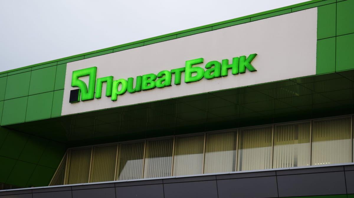 Растрата 8,2 млрд гривен Приватбанка: суд избрал меру пресечения одной из фигурантов дела