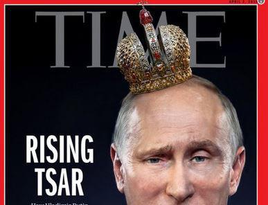 """Путин в царской короне """"украсил"""" обложку авторитетного западного издания. Кадры"""