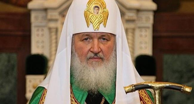 Автокефалия украинской церкви: патриарх Кирилл сделал заявление о ликвидации РПЦ Московского патриархата