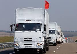 ДНР выставила блок-посты на пути следования гуманитарного конвоя