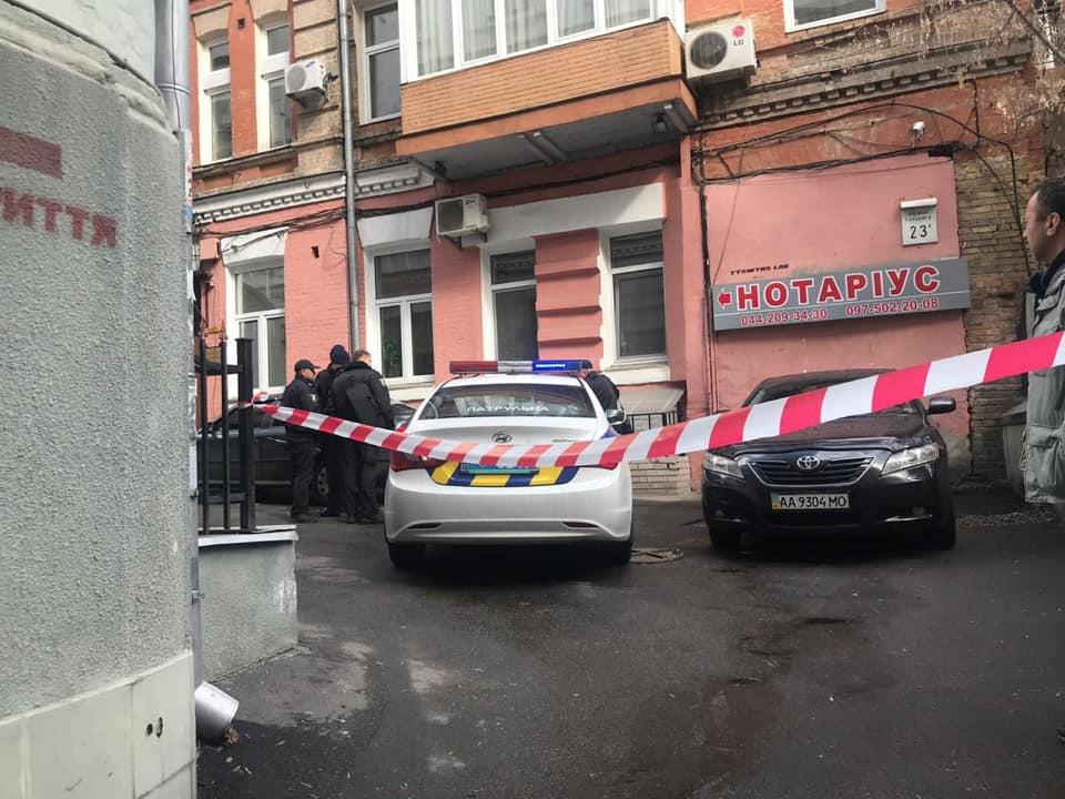В Киеве заминировали офис кандидата в президенты Украины Гриценко: первые подробности и фото с места происшествия