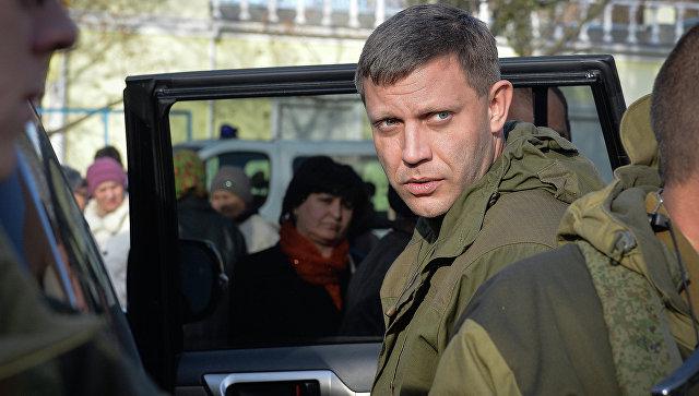 """В центре Донецка в ресторане """"Сепар"""" убит Захарченко: после смертельного взрыва в городе настоящий переполох - подробности"""
