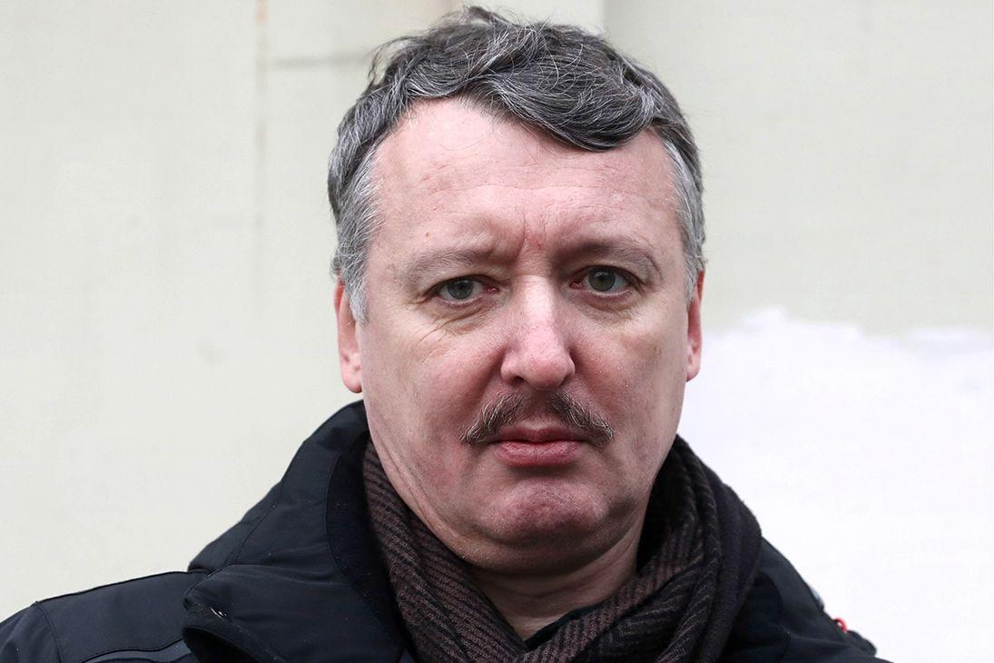 """Стрелков перестал скрывать правду о войне на Донбассе: """"Надо спрашивать с Шойгу"""""""