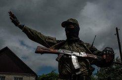 ДНР заявляет о полном контроле над Иловайском