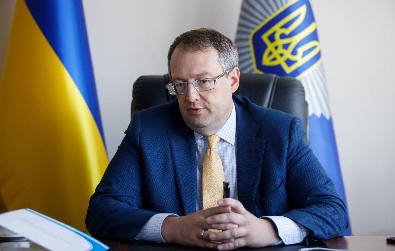 Геращенко высказался о вероятной причастности Порошенко к беспорядкам под ОП
