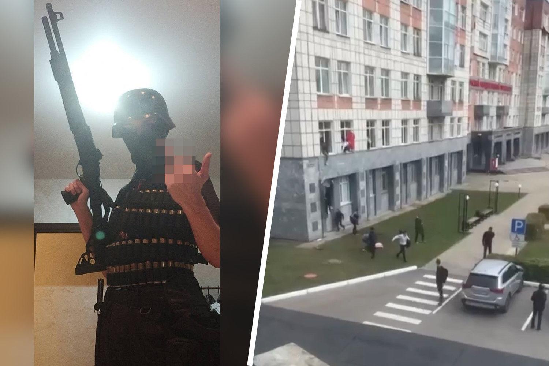 Появилось видео задержания стрелка в Перми: силовик выстрелил в 18-летнего Бекмансурова внутри вуза
