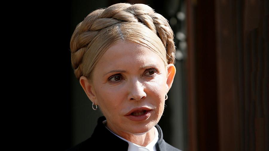 """Блогер просто """"разорвал на части"""" Тимошенко: """"Вы хотите ее в президенты, прочтите перед тем, как голосовать"""""""