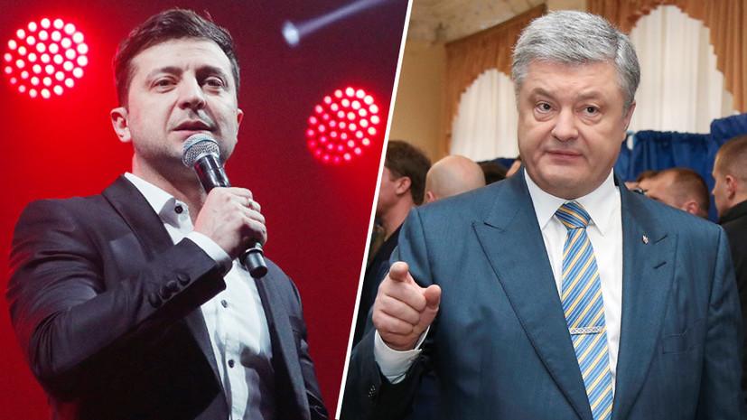 нск олимпийский, дебаты, выборы президента, порошенко, 19 апреля, смотреть дебаты, видео, трансляция, зеленский, президент украины, выборы 2019, онлайн трансляция
