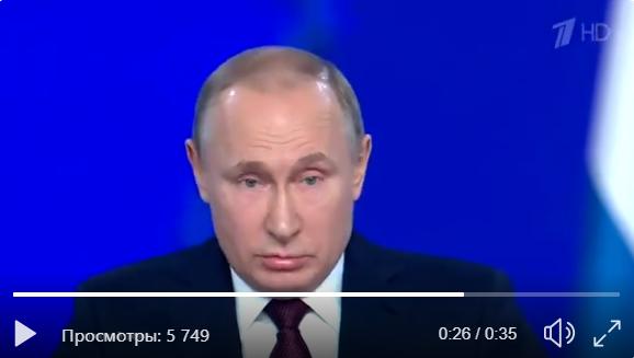 новости, Россия, Кремль, Путин, выступление, обращение. послание, Федеральное собрание, видео