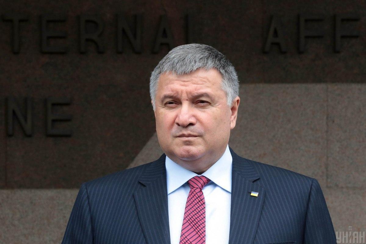 """""""Извините, я пошел в отставку"""", – Аваков о своем возможном уходе из МВД"""