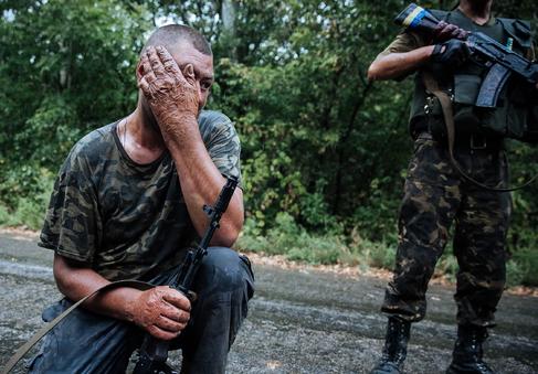 ГПУ: В «Иловайской трагедии» виноват батальон «Прикарпатье»