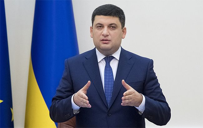 Гройсман, Украина, Кабмин, выборы президента, премьер-министр, демократия