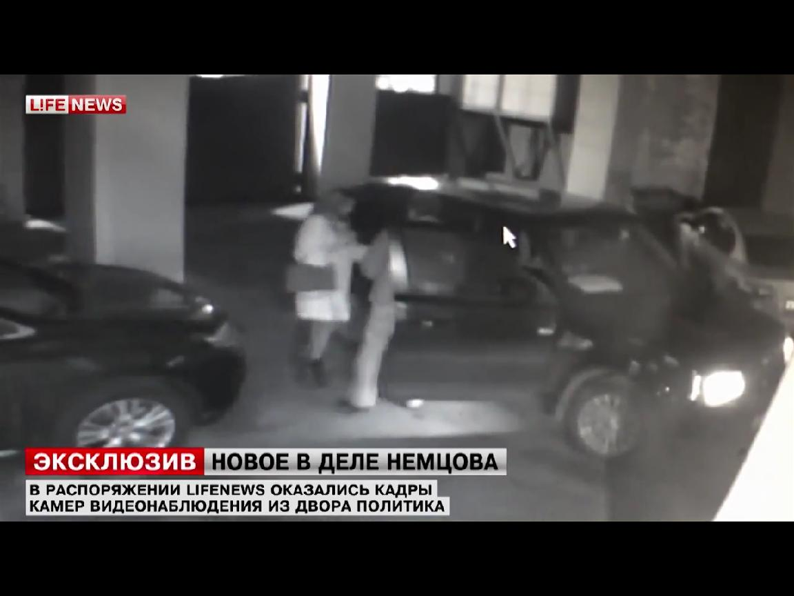 Немцов, политика, Анна Дурицкая, Россия, Киев, Новости Украины