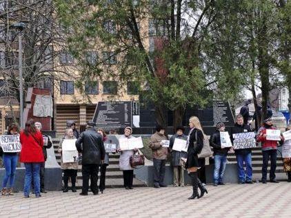 савченко, ростов-на-дону, пикет, акция, свободу савченко