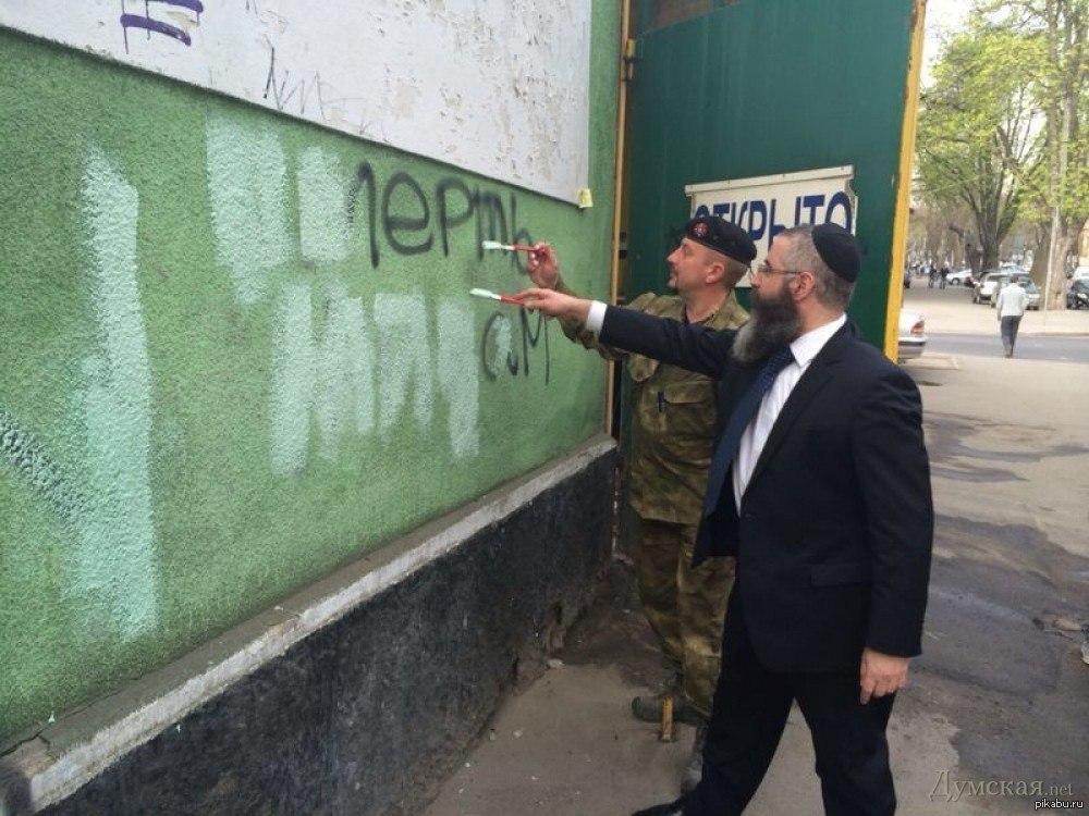 Служба безопасности Украины сообщает о задержании диверсантов. Они портили польские и еврейские памятники, выполняя задание Кремля