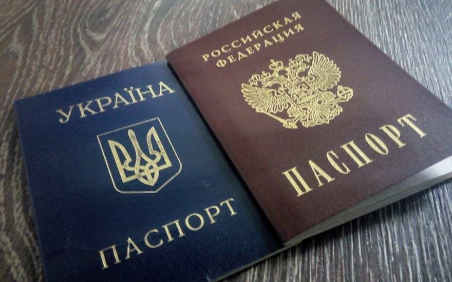 РФ собирается изъять в ОРДЛО все паспорта граждан Украины: стали известны сроки