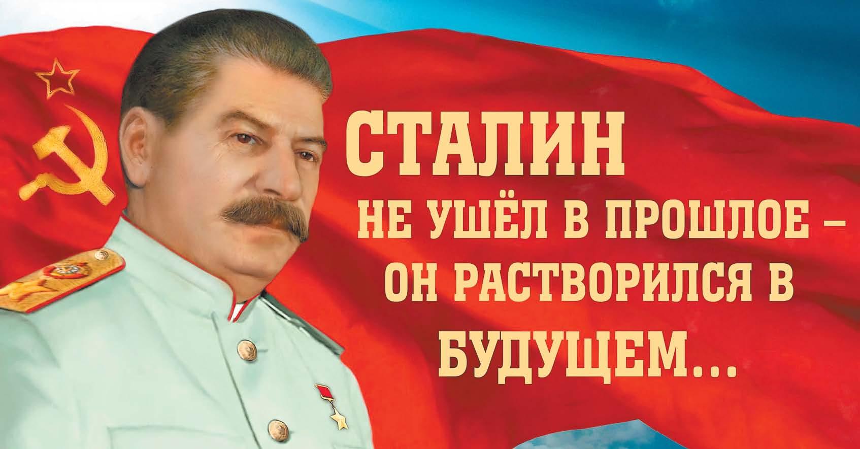"""""""За Сталина"""": коммунисты в оккупированном Севастополе решили восстановить памятник советскому диктатору"""