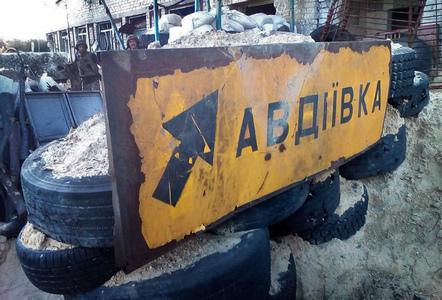 Террористы продолжают топить в крови Авдеевку: нанесен новый удар по жилому кварталу