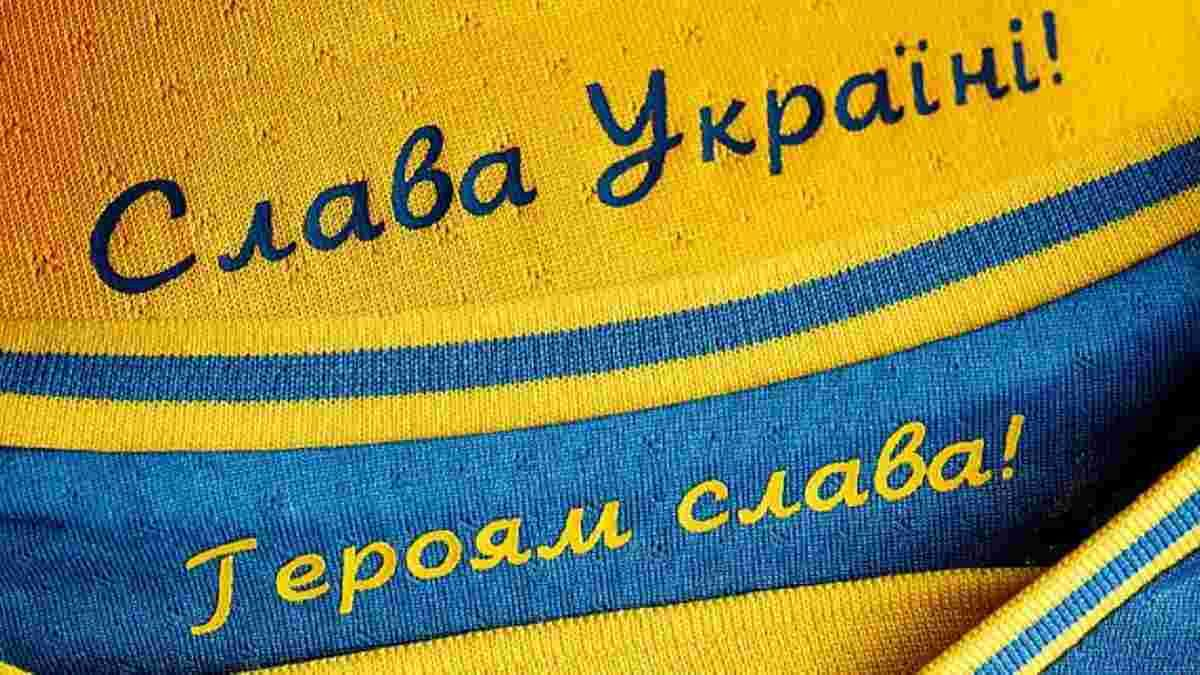 """Слоган """"Слава Украине! Героям слава!"""" активно внедряется в украинский футбол: что решили в УПЛ"""