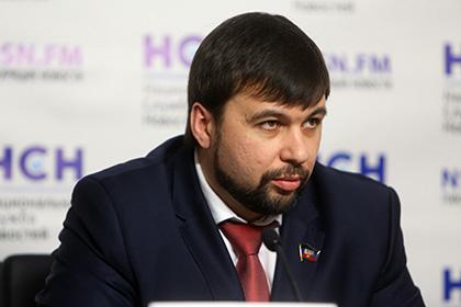 Денис Пушилин, днр, сша, украина, летальное оружие, политика, джон керри