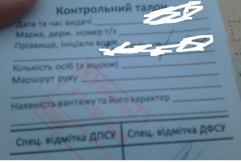 кпп, станица луганская, блокпосты, линия разграничения, общество, украина