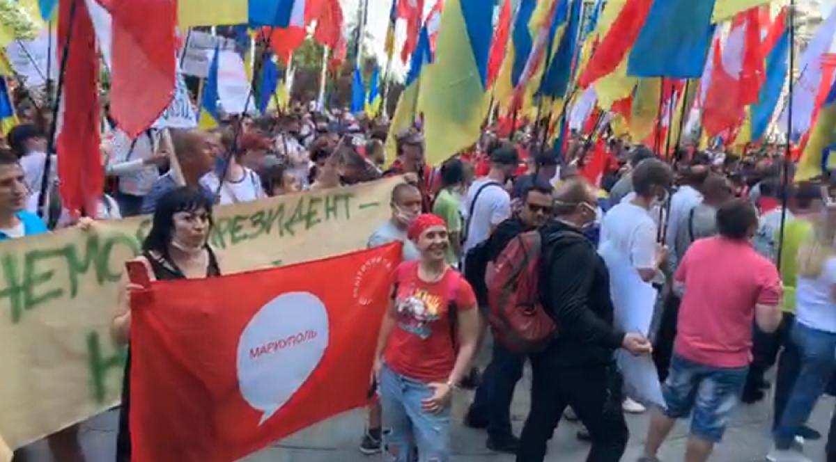 Сторонники Шария устроили крупный митинг у дома Зеленского и ОП: президенту выдвинули ультиматум