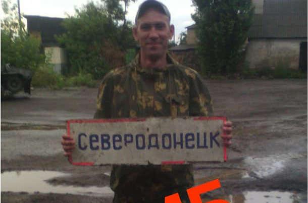украина, война на донбассе, потери, лнр, лысый, всу, оос
