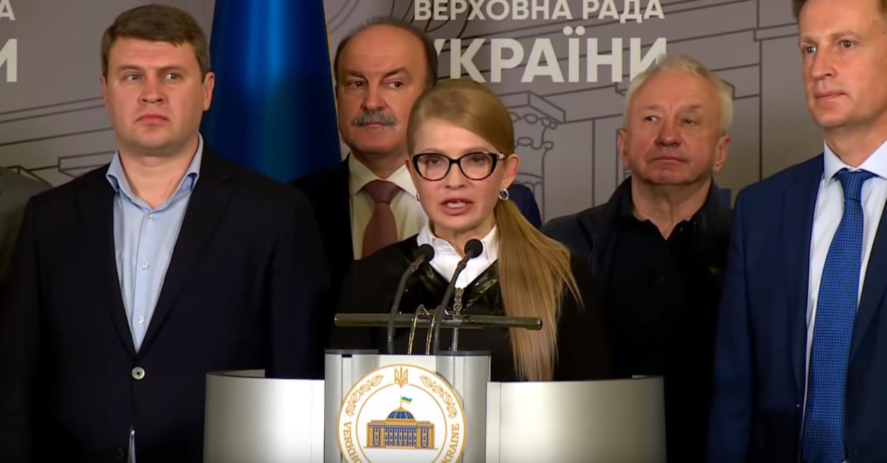 """""""Мы добьемся"""", - Тимошенко пойдет на крайние меры из-за рынка земли"""