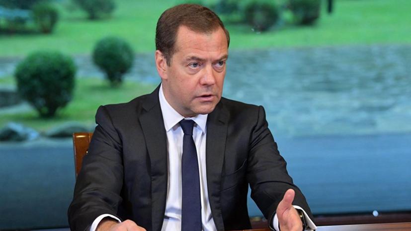 Нищета и распад на части: после слов Медведева о санкциях россиянам сообщили плохую новость об их будущем