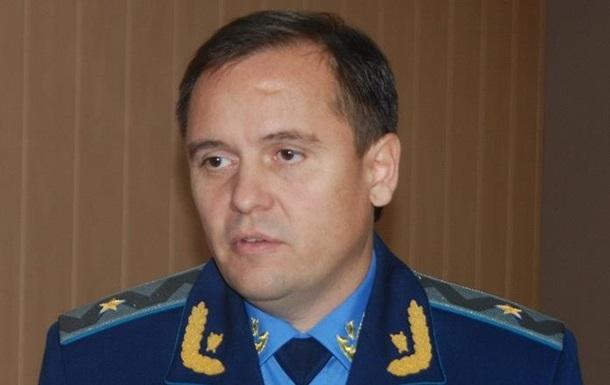 Харьков, прокурор, увольнение