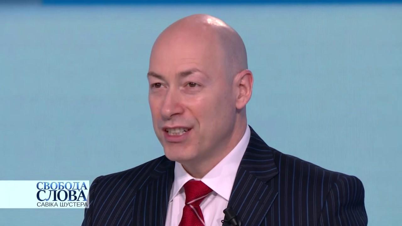 """Гордон о заявлениях Коломойского: """"На самом деле он троллит Кремль"""""""