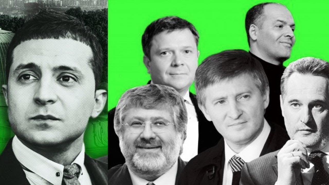 Отношения Зеленского с олигархами: журналист Щербина указал на важный момент в пресс-конференции президента