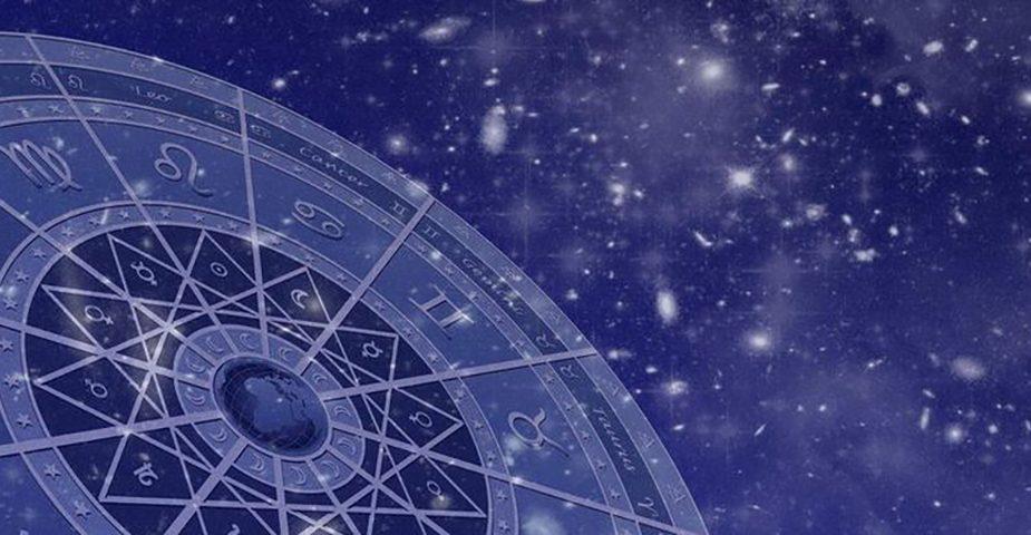 новости астрологии, павел глоба, знаки зодиака, 21 ноября, гороскоп глобы, гороскоп на ноябрь