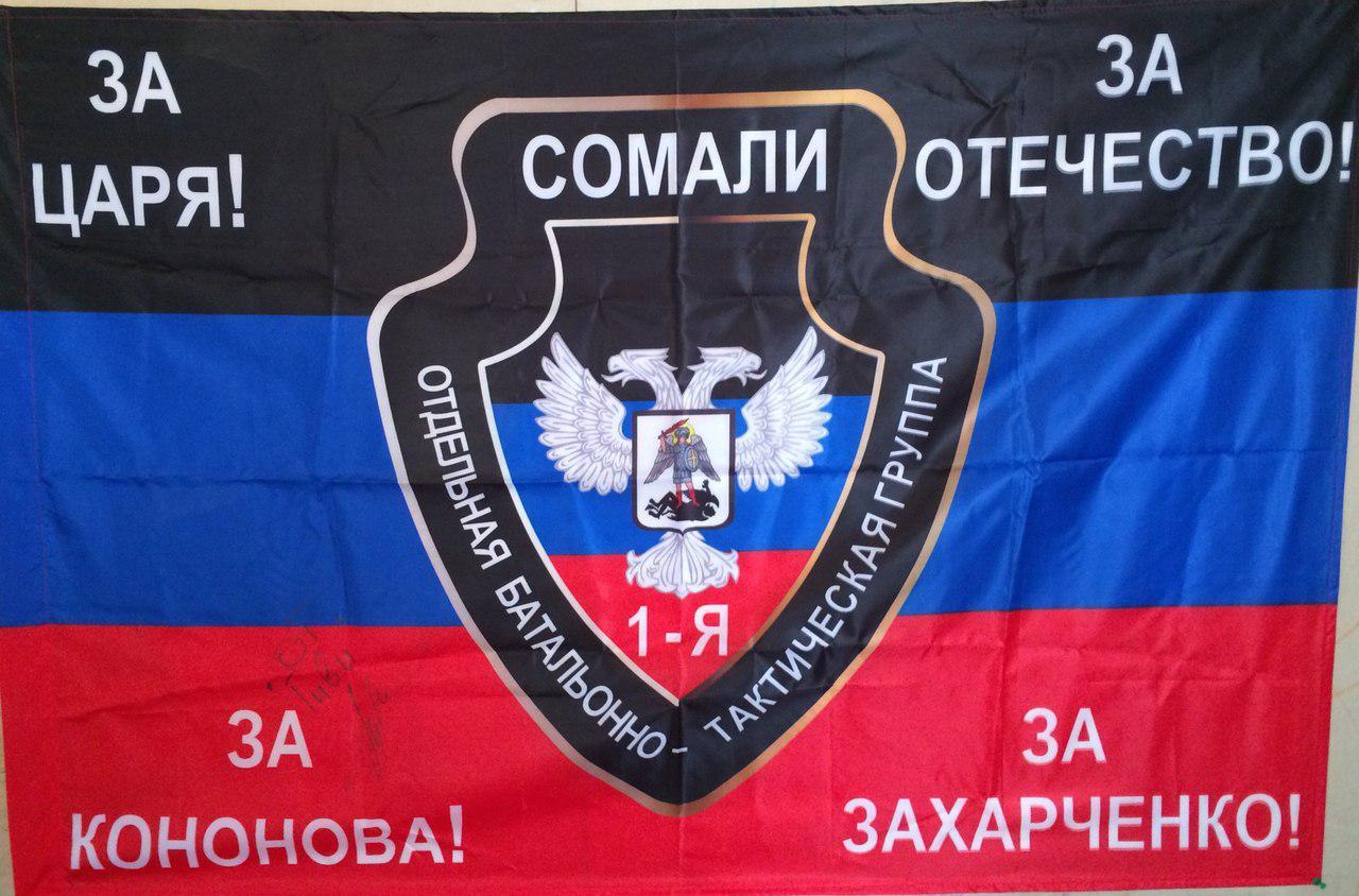 """""""После убийства Гиви россияне уничтожили весь наш костяк. Те, кто остался, сидят на наркоте и не хотят воевать"""", - террористка Боня заявила, что хваленая """"ДНР"""" распадается на глазах"""