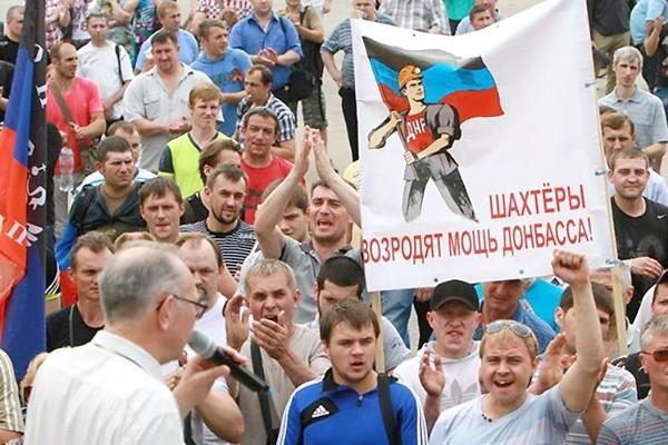"""""""Биндер"""" нема, США Донбасс не захватили, но шахтеров в оккупации сделали рабами, которые пашут за пайку"""", - Фашик Донецкий"""
