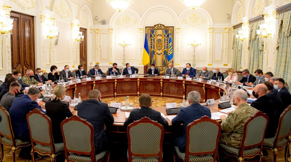 Санкции против российских банков и дело о госизмене: главные решения заседания СНБО