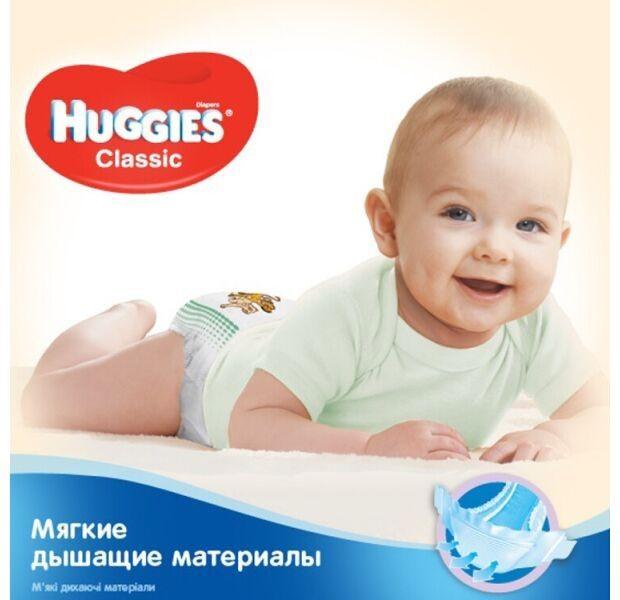 Направление эко-френдли от компании Huggies