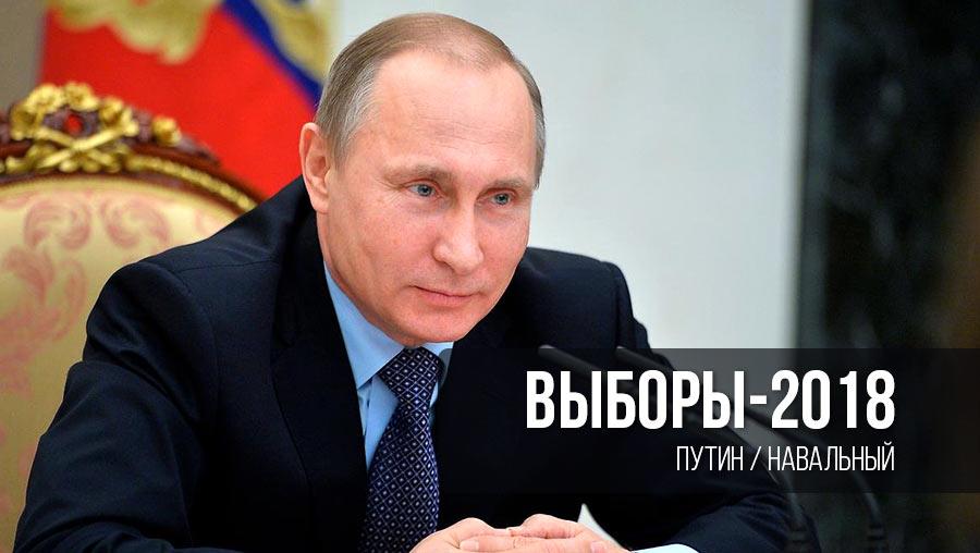 """Украина будет топ-темой на выборах, Путину нужно сделать видимость, что """"вождь работает над """"Малороссией"""""""", - журналист"""