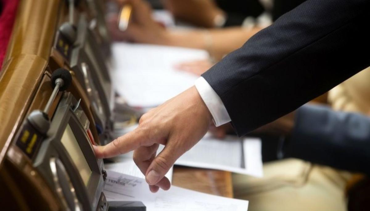 В ОПЗЖ доигрались: парламент усилил наказание за кнопкодавство