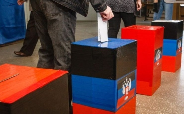 Донбасс, новости, выборы, Донецк, луганск, новости, Украина, СБУ, списки членов комиссии
