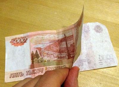 В Донецк завезли крупную партию фальшивых рублей из Дагестана
