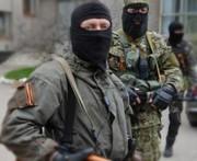 ДНР, боевики, Новоазовск, Обрыв, Холодное, Седово, контроль