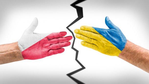 """Очередная """"подстава"""" от Польши: глава МИД Ващиковский угрожает, что с Бандерой Украина не войдет в ЕС"""